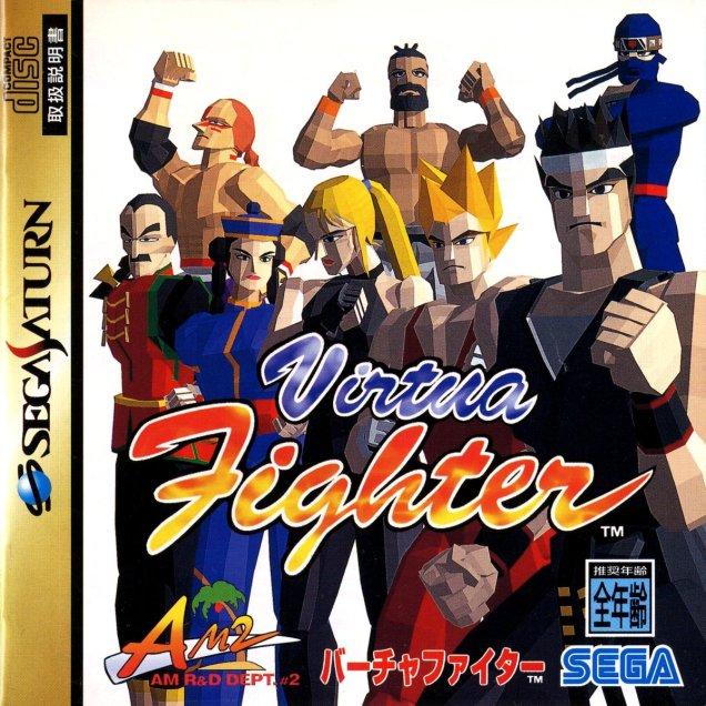 Virtua_Fighter_SS_A