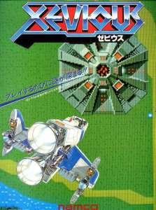 xevious-arcade2
